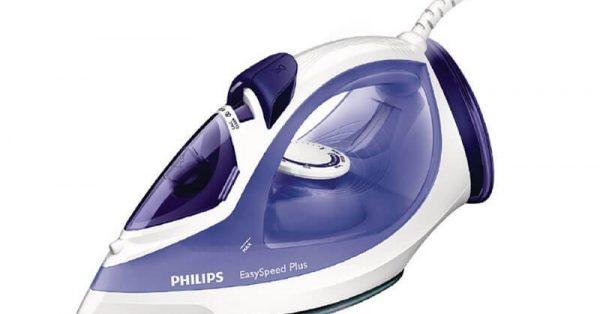 philips-gc2048-2300-watt-steam-iron-box-purple